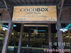 [호이안 맛집] 코코 박스 Coco Box
