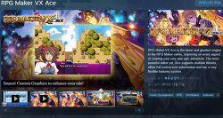 [스팀 할인 쯔꾸르] RPG Maker VX Ace 90% 할인, 7,600원