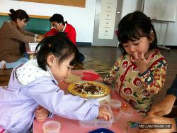 [양평나섬치즈체험마을] - 아이들과 함께 피자, 치즈 만들기 체험