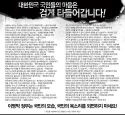 6월 5일 목요일 경향신문에 기재됩니다.