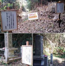 일본 나가사키시 무한도전 다카시마 공양탑 가는길 폐쇄조치, 위안부 문제 해결하더니 이제 막나가는구나.