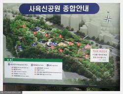 조선 역사가 살아 숨쉬는 사육신 공원
