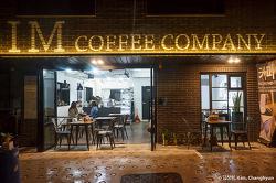 IM Coffe Company #1