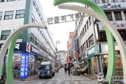 BIFF 문화의 거리와 국제시장 거리