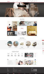 UI사이트 디자인_일룸