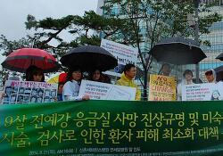 """[내일신문] """"환자안전법 국회 통과 더 미룰 수 없다"""""""