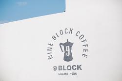 [용인카페] 넓은 용인카페 9BLOCK '나인블럭'