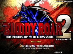 블러디로어2 (Bloody Roar 2) / 동물철권2 / 블로디로어2
