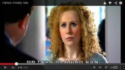 7개국어 하는 여자...ㅋㅋ