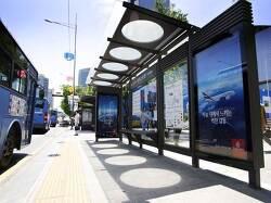 버스정류장 쉘터광고 효과 및 비용/단가