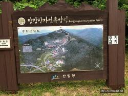 2016년 여름 가족여행 : 방장산자연휴양림, 남창계곡, 방장산풍천장어, 섬진강댐 수변공원