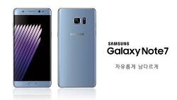 삼성에 대한 몇 가지 소식들.. 갤럭시S8에 S펜은 별매?