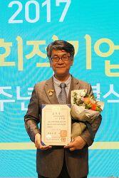 대전정평위 조세종 위원, 사회적기업육성 유공자 대통령 표창 수상