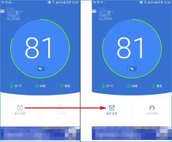 스마트폰 배터리 완충 (100% 충전) 시 알람으로 알려주는 친절한 앱, Full Battery & Theft Alarm