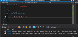 [.NET Core 3] 클래스 라이브러리(Class Library)에서 'ASP.NET Core MVC' 참조하기