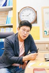 앤써 매거진 특집기사  자기소개서 인터뷰