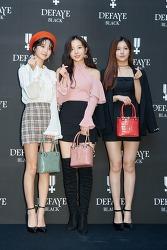 드페이 블랙, 재론칭 파티 성황리에 개최