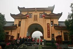 '13 중국 계림여행 -- 정강왕성