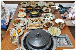 수요미식회 한정식 맛집 문정동 툇마루밥상 방문후기