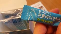 슈퍼프리 프로바이오틱스 유산균 : 김치유산균 포도맛