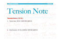 대중음악을 위한 화성학 #문제 11 : 텐션 음 ( Popular Harmony Workbook : 11 - Tension Note )