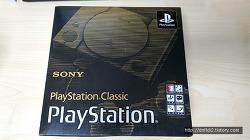 [게임기] Playstation Classic (플스 클래식) 구입 : 예쁜 쓰레기 왔는가...?