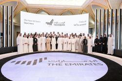 [사회] UAE, 온라인 투표를 통해 선정된 국가 브랜드 로고 발표!