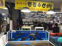 서천특화시장 - 광어회, 주꾸미 샤브샤브