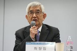 최장집 교수 진보 비난, 그 문제점들