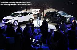 쉐보레의 새로운 시작, SUV 뉴 라인업(이쿼녹스, 트래버스, 콜로라도)