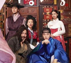 영화 기방도령(HOMME FATALE, 2019) 후기, 결말, 줄거리