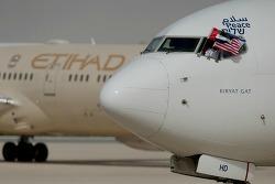 [외교] UAE 건국 이래 처음으로 이스라엘 여객기가 아부다비에 도착해!