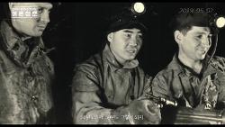 [05.02] 굿바이 마이 러브NK: 붉은 청춘_예고편