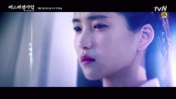 미스터 선샤인 - 이병헌 김태리 유연석 변요한 김민정 연출 이응복 극복 김은숙