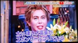 한국의 성형을 비꼬는 일본인