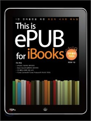 This is ePUB for iBooks
