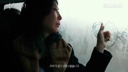 [08.08] 앨리스 죽이기_예고편