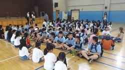 한.중 청소년 문화교류- 중국 서안 황하실험소학교와 만대초등학교