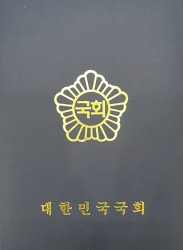 [호남 광주보청기] 보청기전문 웨이브히어링 광주점, 김경진 의원(광주북구) 선거대책본부 청녁조직위원장 위촉