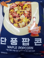 GS25 팝콘 : 단풍팝콘 (MAPLE POPCORN)