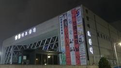 [20190915]안양아트센터 간판 불 꺼진지 오래!!!
