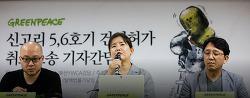 신고리 5·6호기 건설허가 취소 소송 23일 최종심 예정