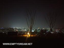 동네 뒷산 야간 산행
