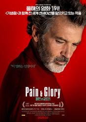 페인 앤 글로리 Pain & Glory 영화정보