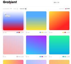 색상 배합 배색 사이트 & 웹그라디언트 사이트