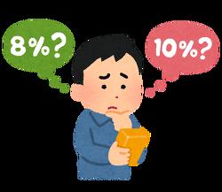 일본 소비세 인상 -> 대국민 IQ 테스트