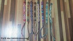 3월의 미산가팔찌들(misanga bracelet)