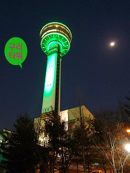 구리타워, 서울근교 야경이 멋진 구리 무료전망대