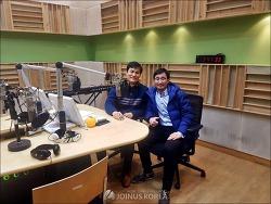 "KBS 라디오 생방송 출연 - <공감코리아 우리는 한국인 > - ""공감 인터뷰"""
