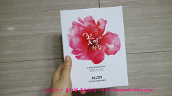홈케어 피부관리는 꽃잎한장으로 수분충전 끝!!